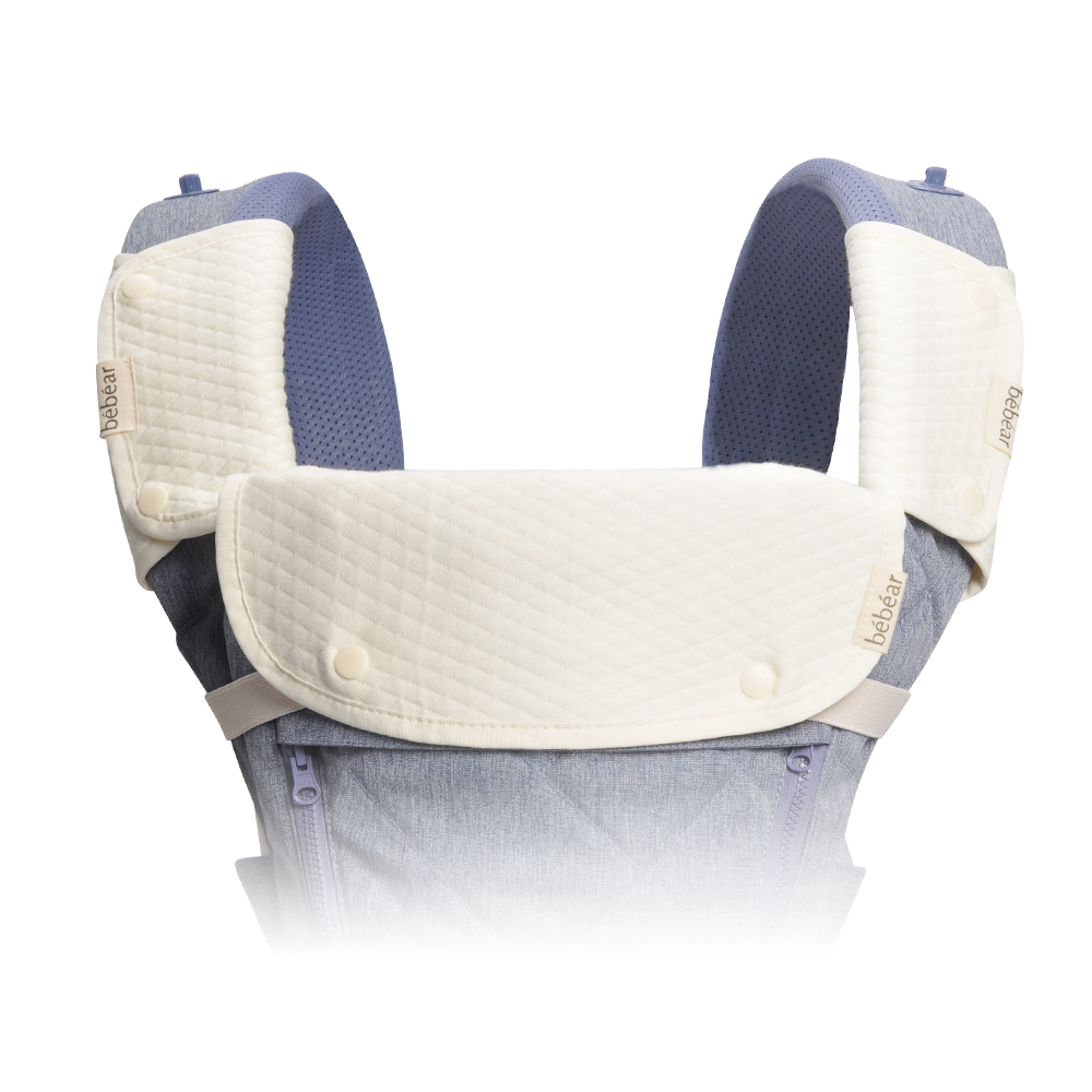 bebamour baby carrier instructions