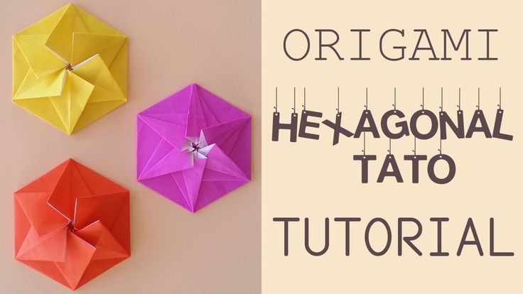 free online origami instructions