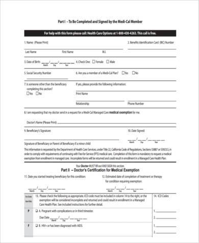 form 8965 instructions 2017